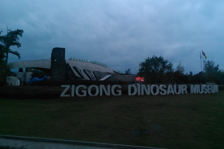 Zigong 01